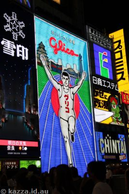 The Glico Man!