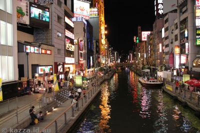 Canal in Nanba, Osaka