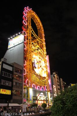 Old Ferris Wheel in Nanba