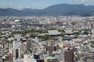 View north-west from Kyoto Tower