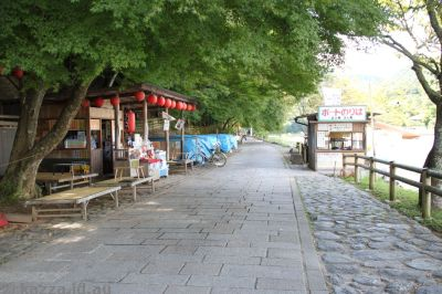 Walk along the river at the base of Iwatayama