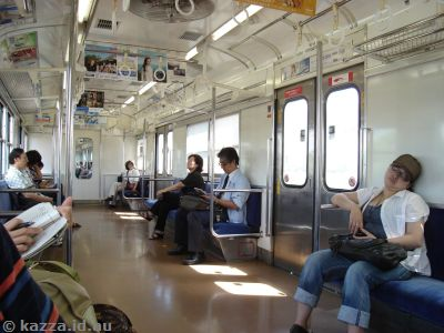 On the train to Otori