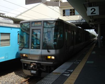 Train #4: Rapid from Otori to Wakayama