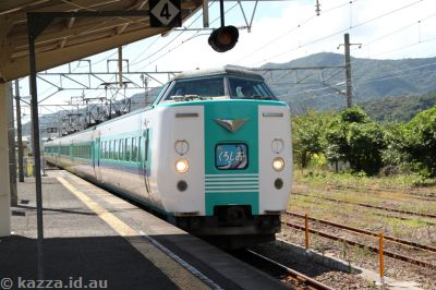 Train #6: Limited Express from Gobo to Shirahama