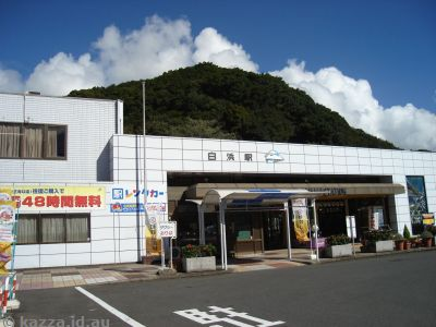 Shirahama train station