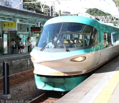 Train #7: Limited Express (Ocean Arrow) from Shirahama to Shingu