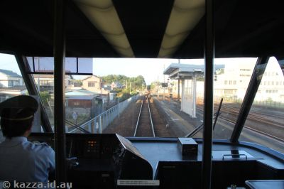 Train going through Udono Station