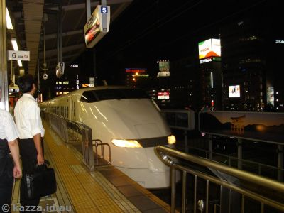 Train #9: Hikari Shinkansen from Nagoya to Shin-Osaka
