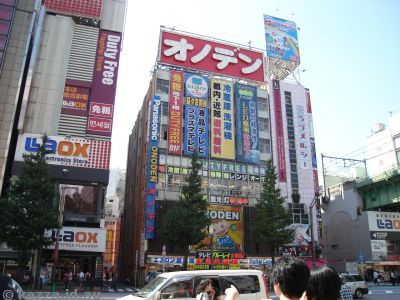 Colourful buildings in Akihabara