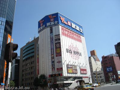 Big Apple building in Akihabara