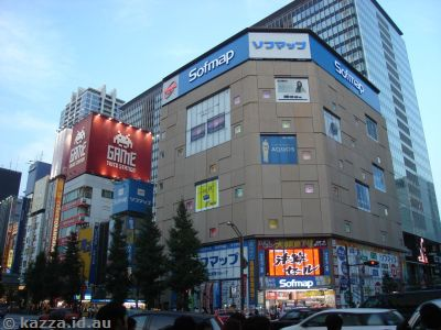 Buildings on Chuo Dori