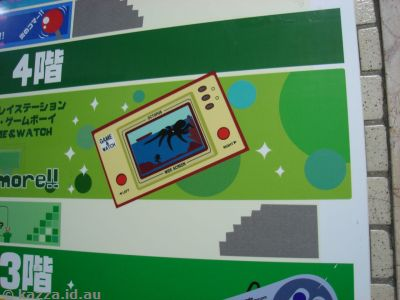 Octopus Game & Watch picture