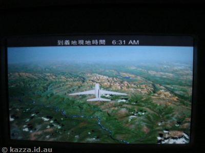 Google Earth cam?