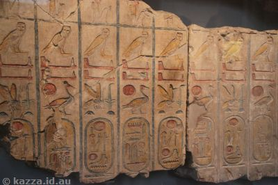 My first view of Egyptian heiroglyphics