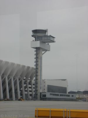 Air traffic control tower at Frankfurt airport