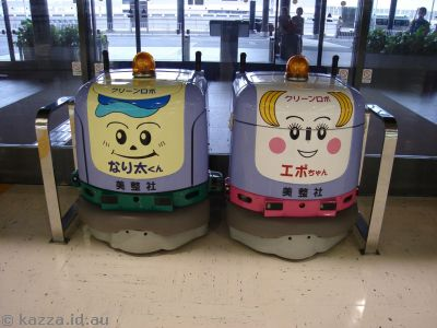 Cleaner robots at Narita airport