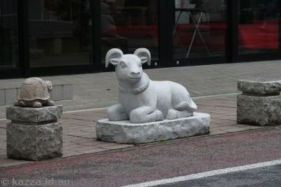 Stone animals in Narita